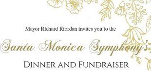 170527 Riordan InvitationThumbnail